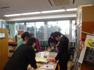 盲学校図書室