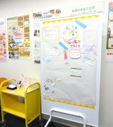 ひとこと企画2015展示1