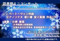 concert201501_convert_20150120124626.jpg