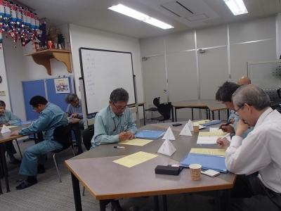 9日管理職研修②