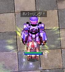 ロボGHMD203