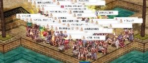 精錬祭103