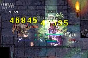 時計ナイトメア1202