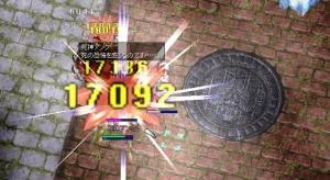 01 ビオス03