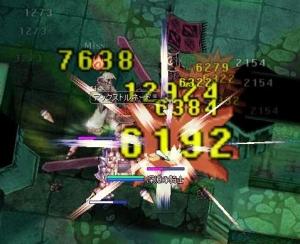 クリメカ城Ⅱ (2)
