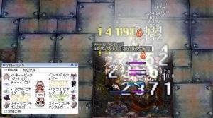 魔道ギア宣言03