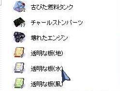 魔道ギア宣言04