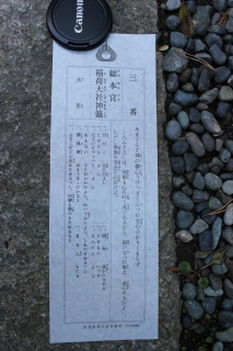 fushimi-inari-02.jpg