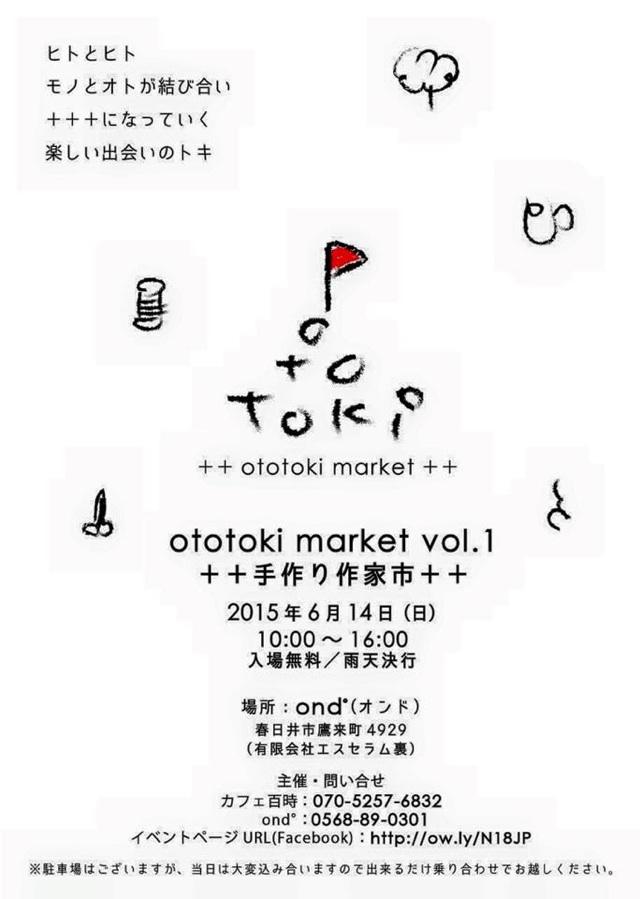 2015.6.3ototoki market
