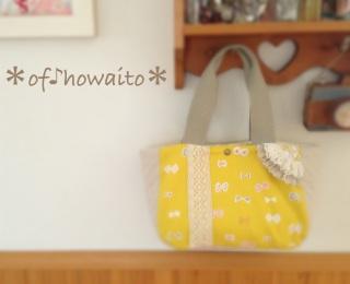 2015.8.27トートバッグ②黄色ちょうちょ