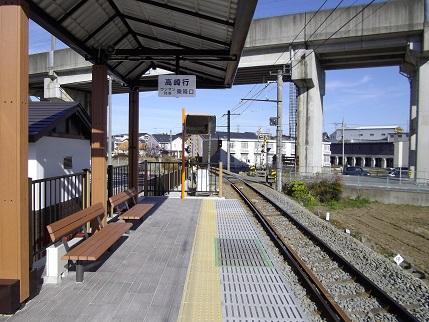 佐野のわたし駅4