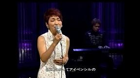 大橋純子 - シルエット・ロマンス