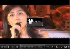 影音PV - 「虹を追いかけて」 岡村孝子