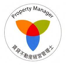 賃貸不動産経営管理士標識
