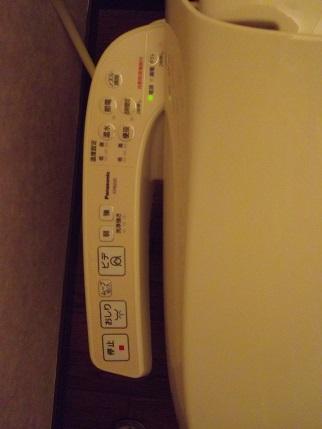 トイレウォシュレットIMGP0804
