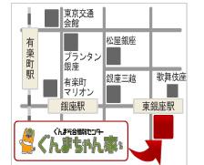ぐんまちゃん家地図