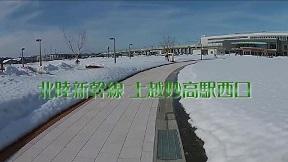 北陸新幹線 上越妙高駅の空撮