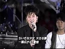 渡辺美里 ムーンライトダンス