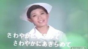 ありがとう 水前寺清子