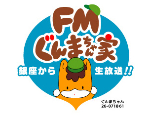 gunmachanchi_logo.jpg