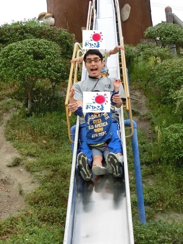 母の日公園写真滑り台02