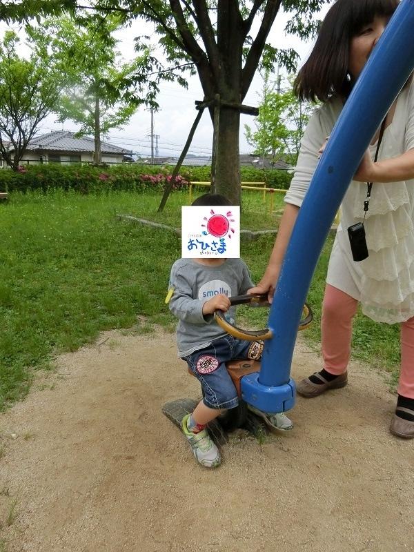 母の日公園シーソー02