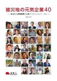 20150208_genki40.jpg