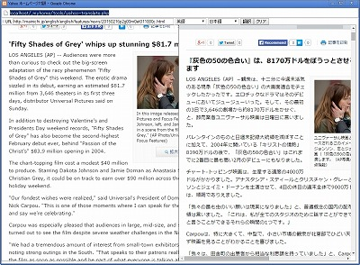 yahoo-translate.jpg