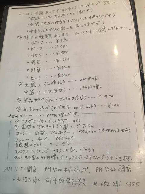 100saru_003.jpeg