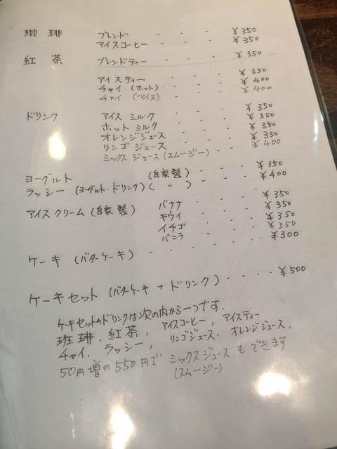 100saru_004.jpeg