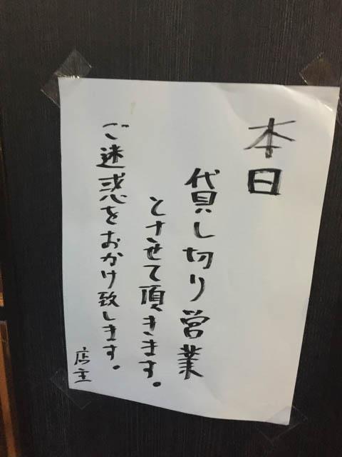 2015_obusenokai_008.jpeg