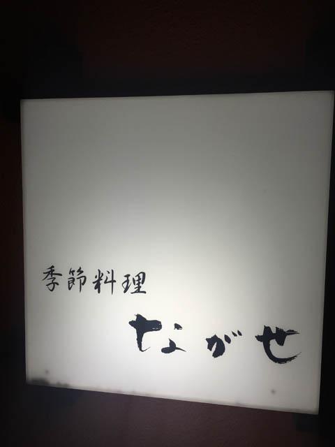 2015_obusenokai_025.jpeg