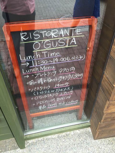 OGUSTA_004.jpeg