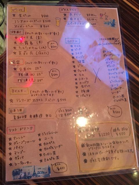 alakakiya_001.jpeg