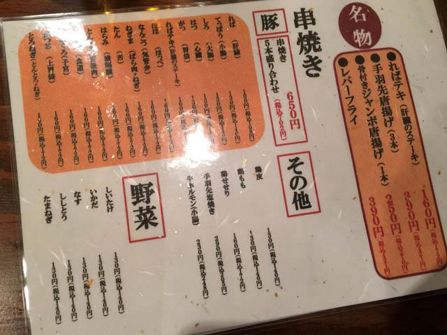 daikokuhorumon_005.jpeg