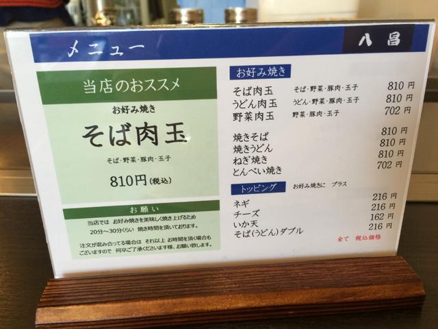 hassyou_nishi_004.jpg