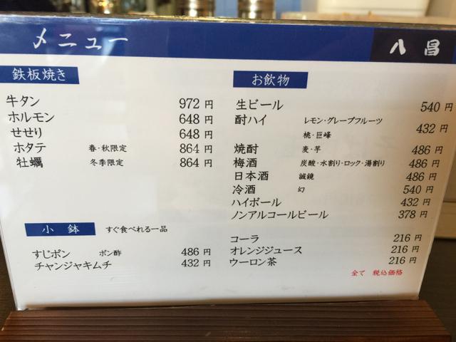 hassyou_nishi_006.jpg