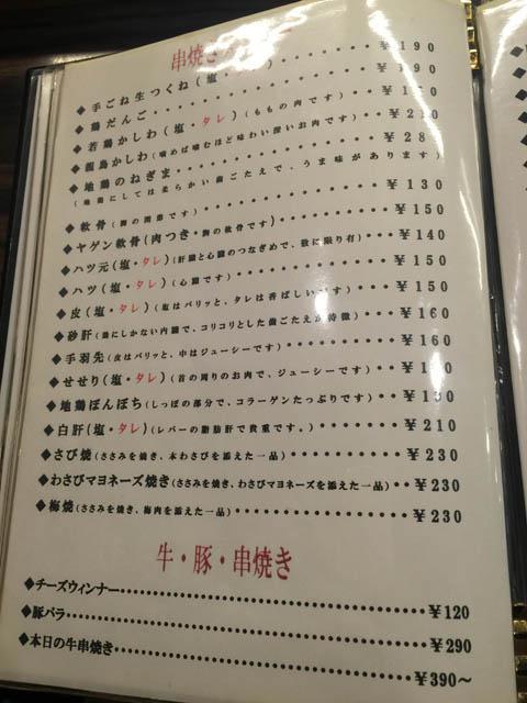 ichidaime_003.jpeg