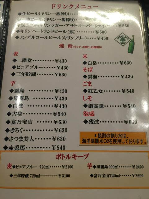ichidaime_008.jpeg