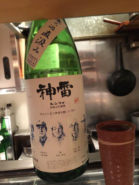 kishimotosyokudou_090.jpeg
