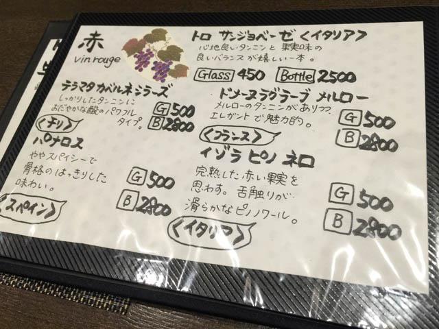 mamehito_009.jpeg