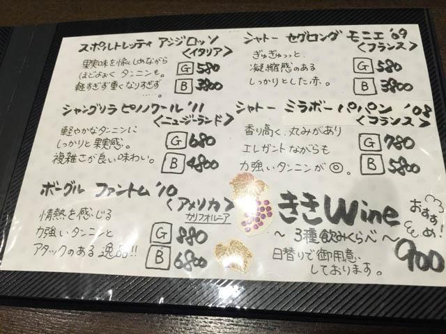 mamehito_010.jpeg