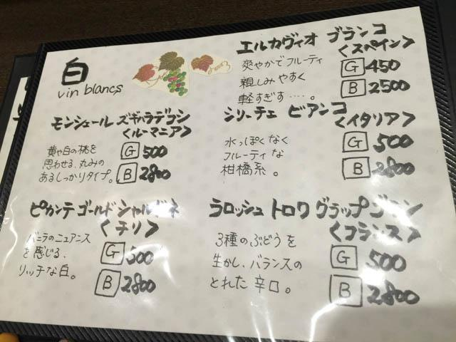 mamehito_011.jpeg