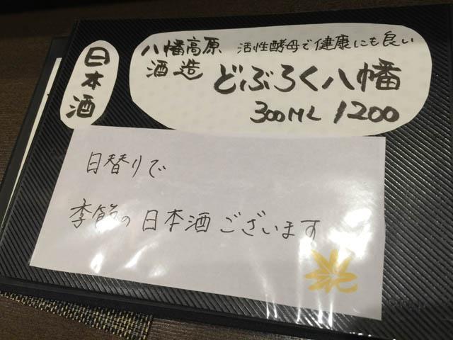 mamehito_013.jpeg