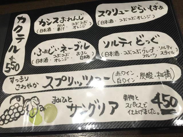 mamehito_014.jpeg