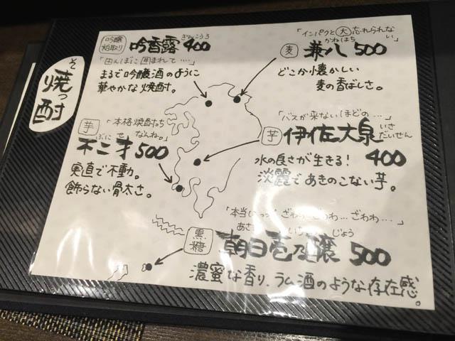 mamehito_015.jpeg
