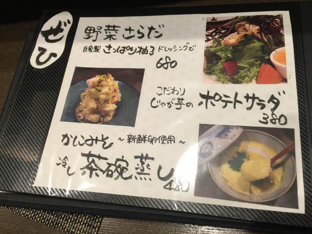 mamehito_017.jpeg