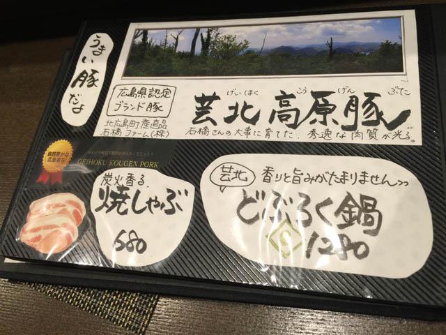 mamehito_019.jpeg
