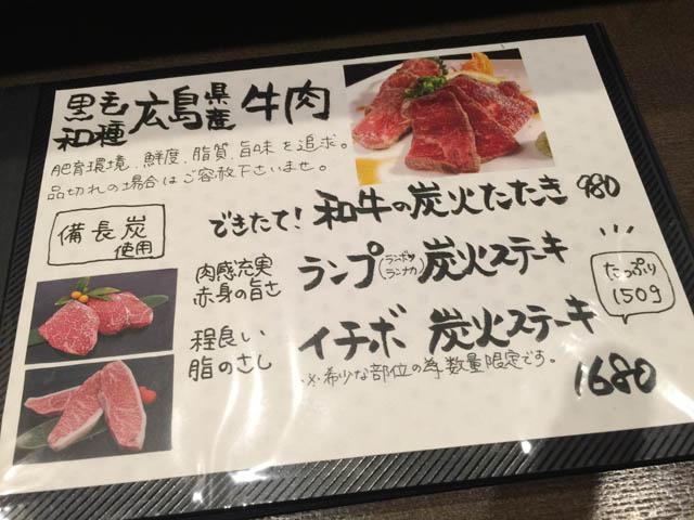 mamehito_020.jpeg