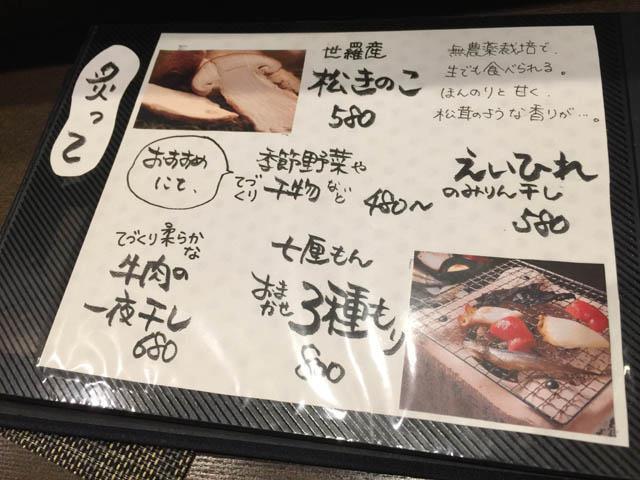 mamehito_021.jpeg